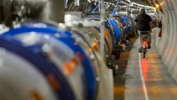 Обнародовали данные о новой частице новой физики