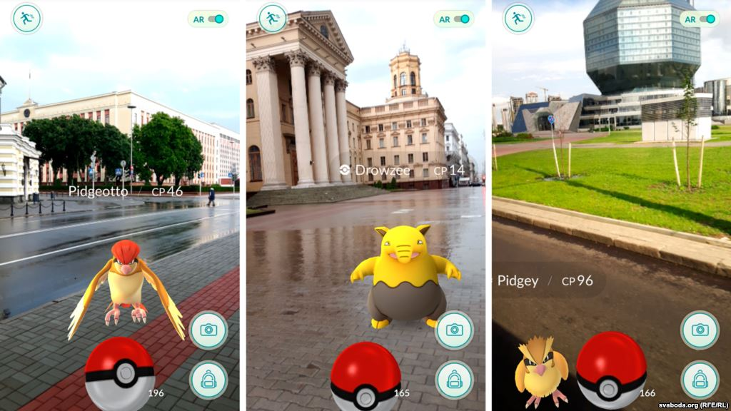 Чем так привлекательна игра Pokemon GO?