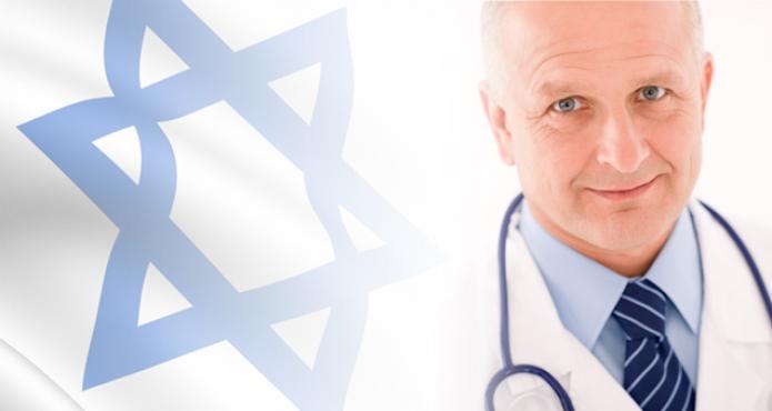 Преимущества лечения в Израиле