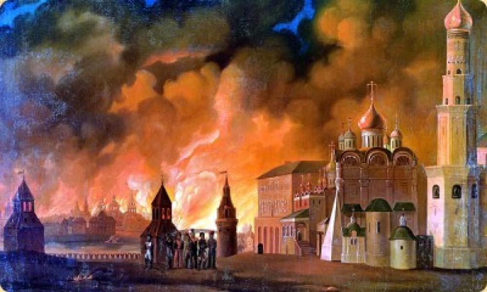 Кто сжег Москву в 1812 году