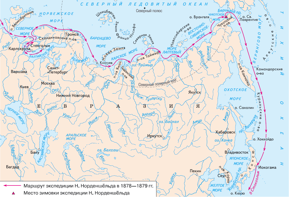 Маршрут экспедиции Н. Норденшёльда