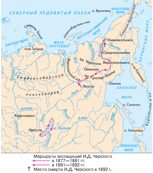 Маршруты экспедиций И. Д. Черского