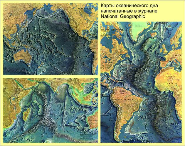 Образование океанических хребтов