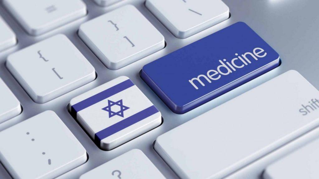 Почему люди едут лечиться в Израиль?
