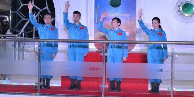 Китай готовится к полёту в дальний космос