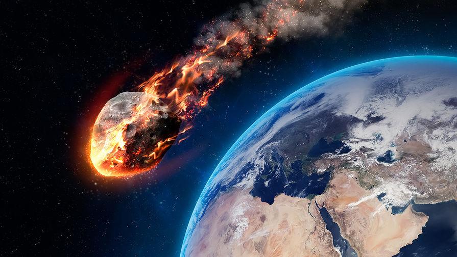 Космический апокалипсис