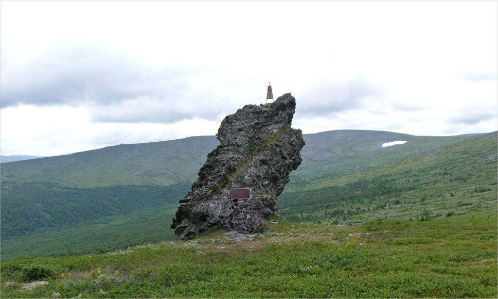 Взрыв на перевале Дятлова