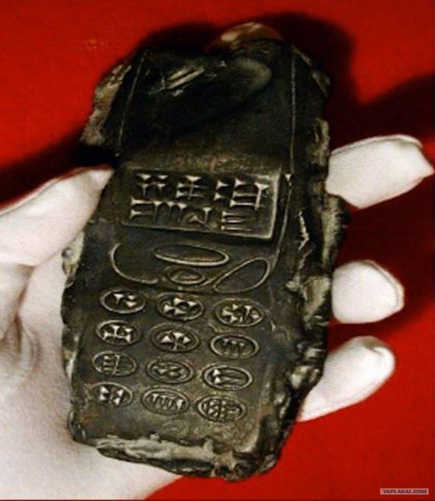 Телефон из... XIII века