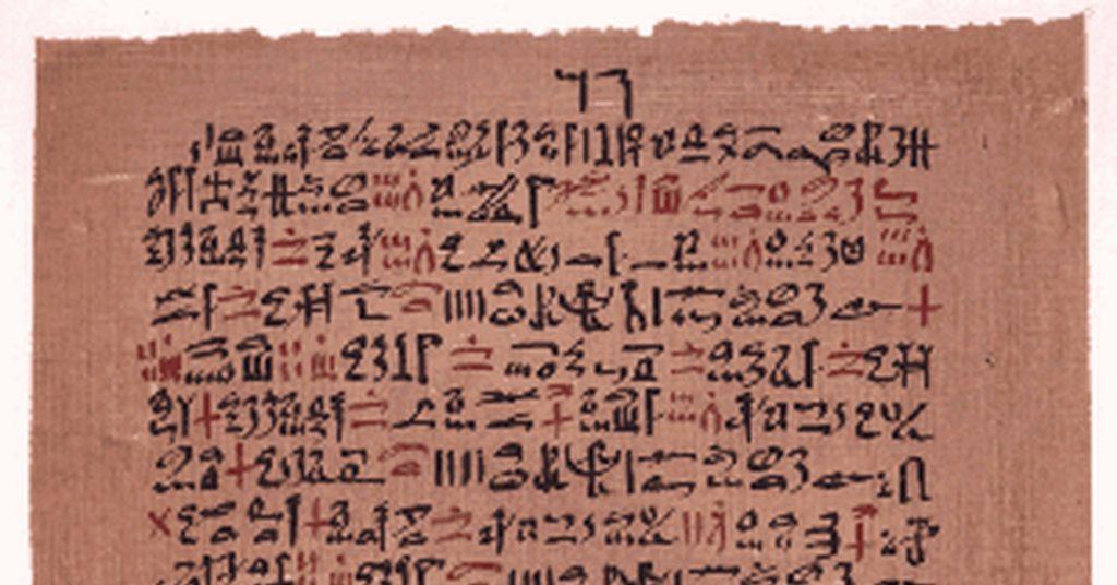 Восстановлен древний медицинский текст
