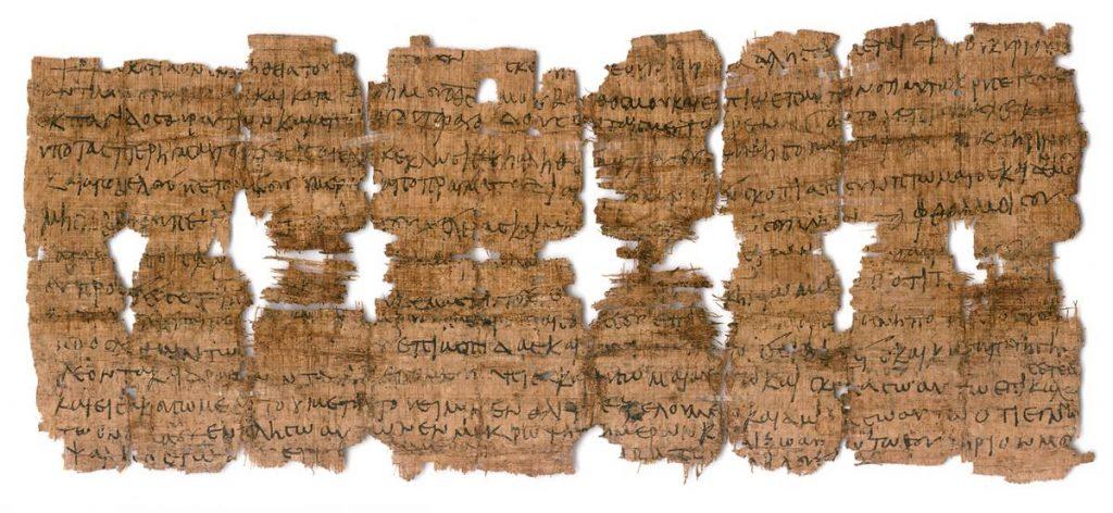 Найден древнейший фрагмент Евангелия