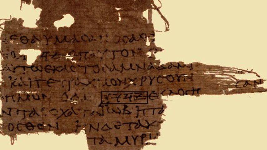 Рукописи Мертвого моря