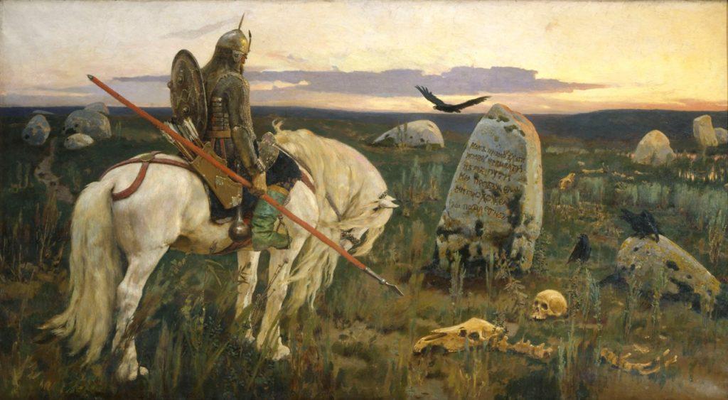 Слово о полку Игореве - находка спустя столетия