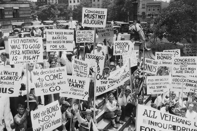 Мировой экономический кризис 1929-1933 годов