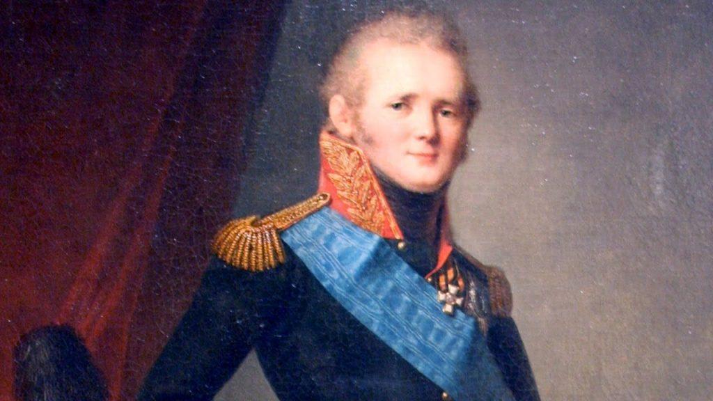 Загадка Федора Кузьмича - судьба Александра I