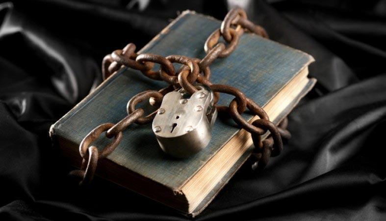 Запрещенные книги