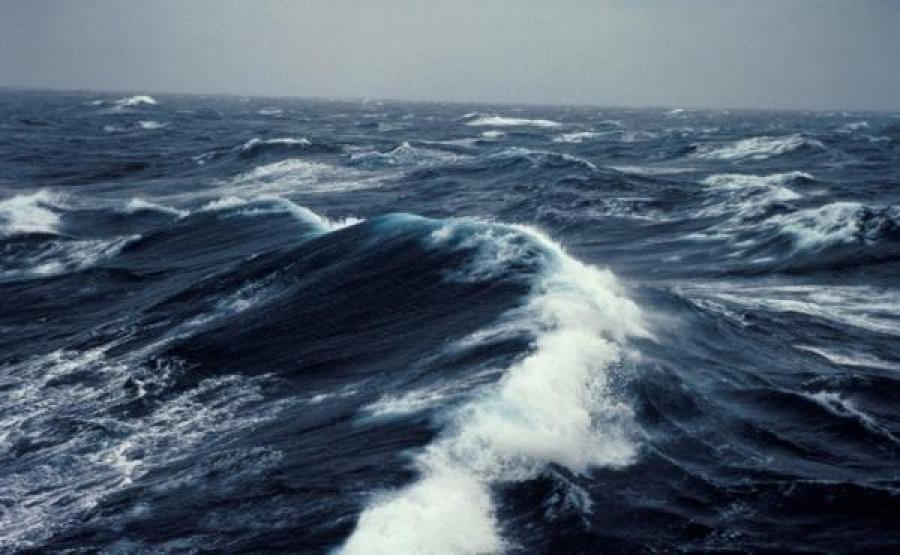 Голос Мирового океана