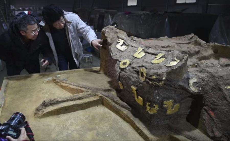 Золотая колесница возрастом более двух тысяч лет