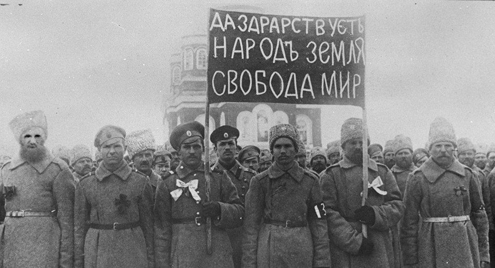 1917 год: астрология революции