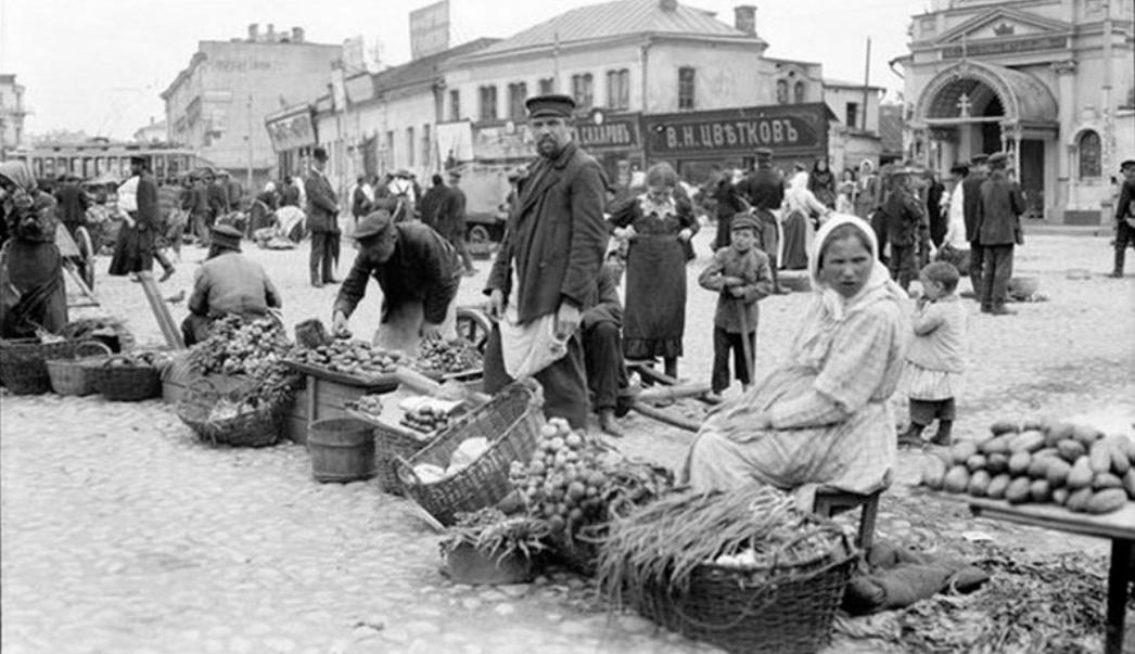 «Благословенный 1913 год» - мифы о царской России