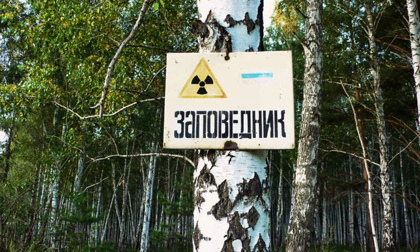 Уральский «Чернобыль» - тайны кыштымской трагедии