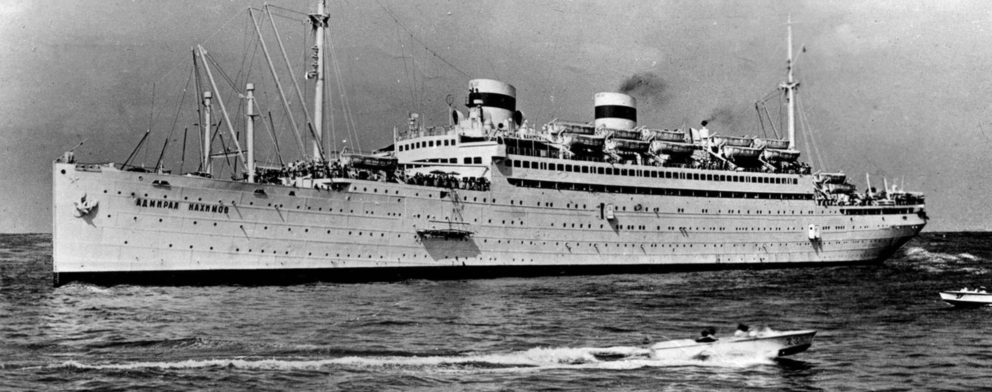 «Адмирал Нахимов» - загадки крупнейшей морской катастрофы позднего СССР