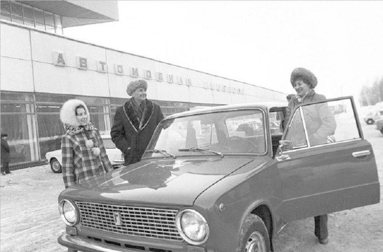 Как в СССР автомобили покупали