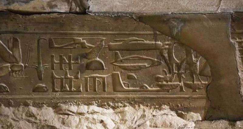 Летательные машины древности