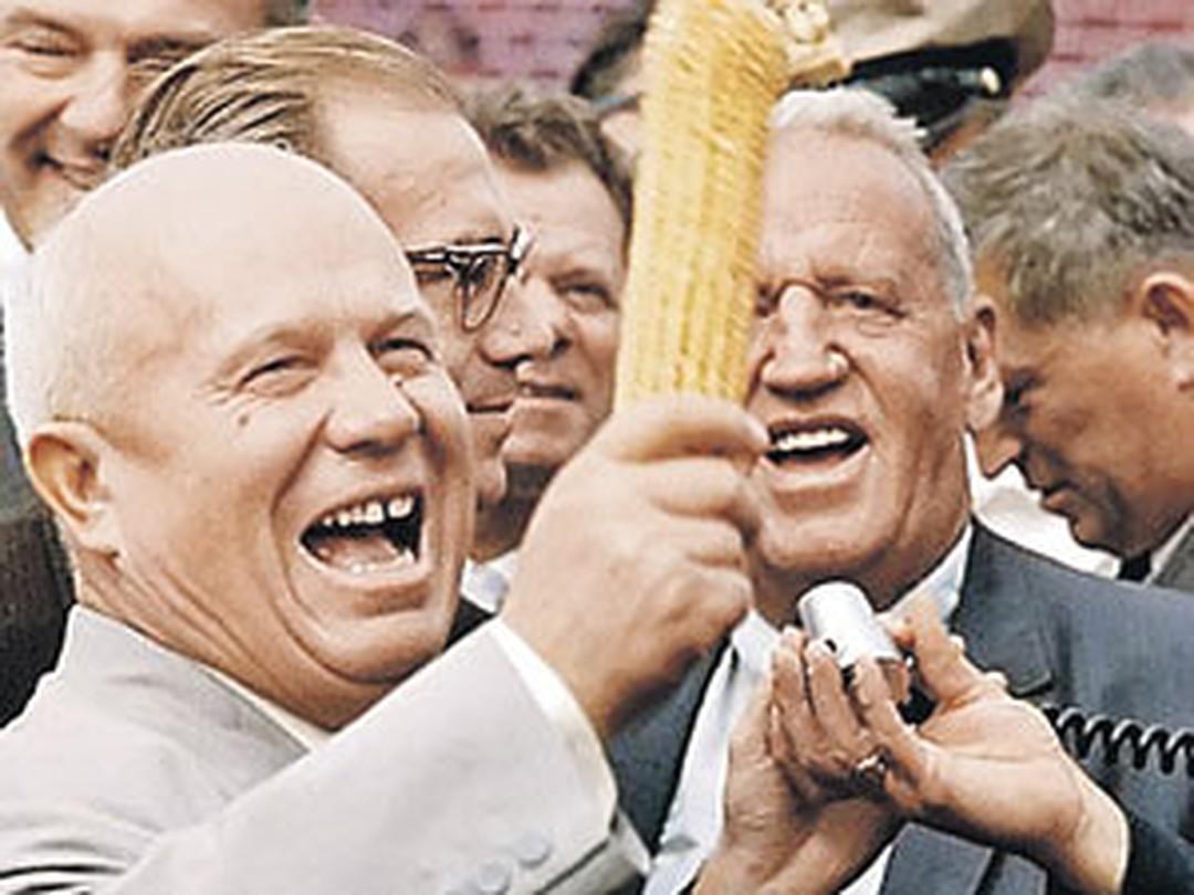 Тайны визита Хрущева в США