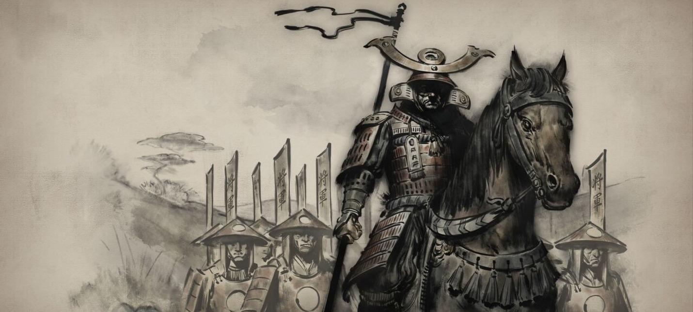Ронины - воины с «большой дороги»