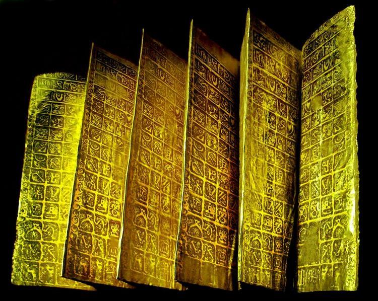 Найденная и потерянная библиотека Атлантиды