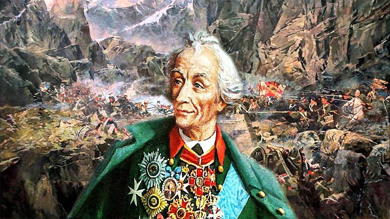Швейцарский поход Суворова: какова цена победы?