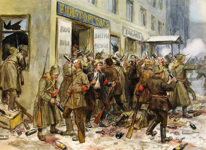 Пьяная революция