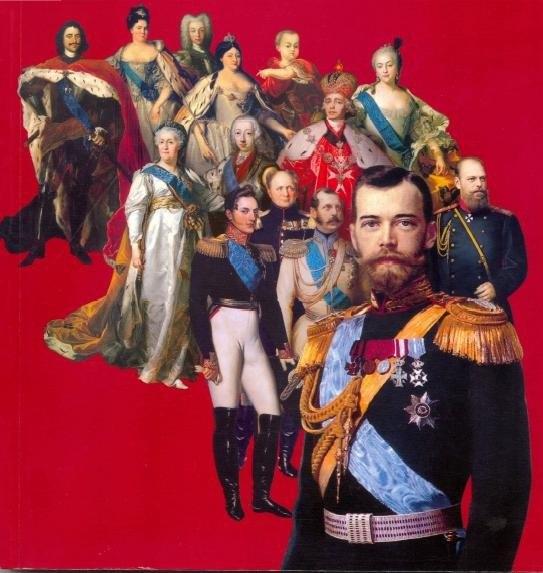 Тайна ордена русских рыцарей: Рюриковичи против Романовых