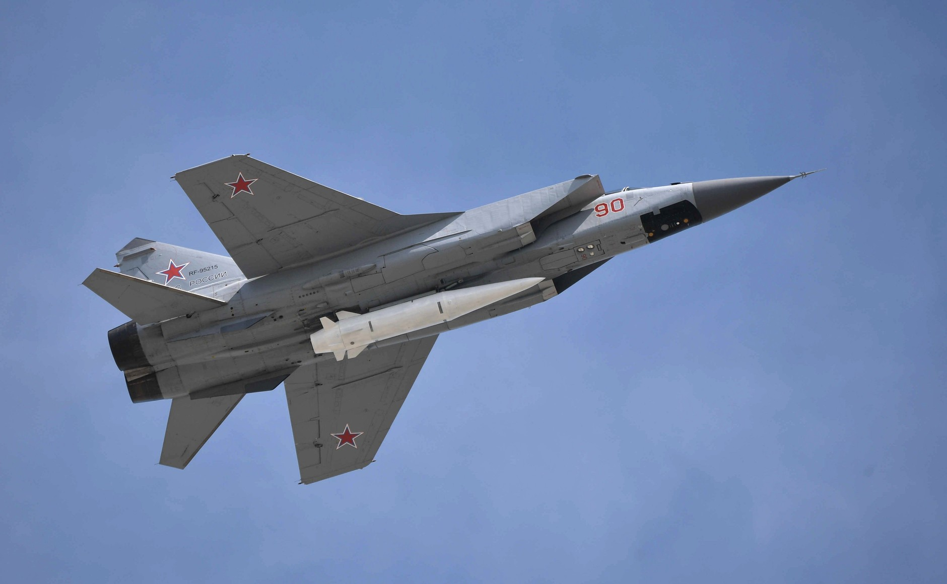 Авиационно-ракетный комплекс «Кинжал»