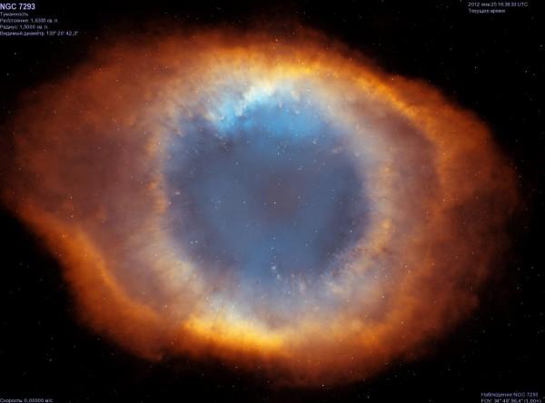NGC-7293