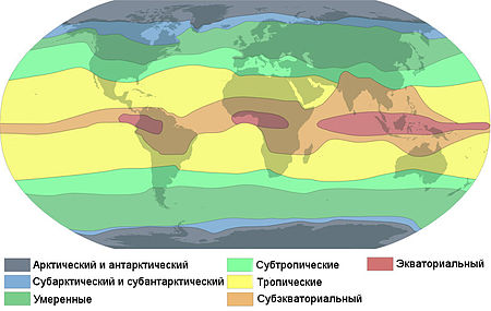 450px-Alisov's_classification_of_climate_ru