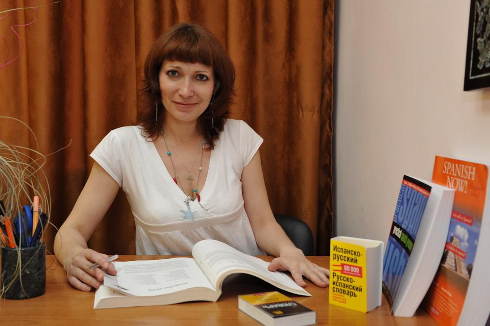 Курсы испанского в Москве работают круглый год