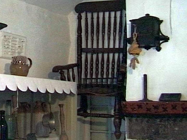 Кресло смерти