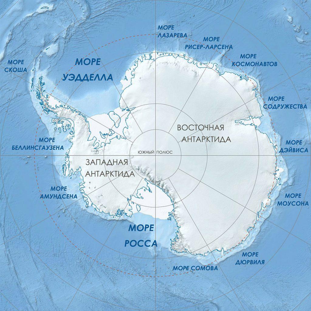 Южный Ледовитый океан