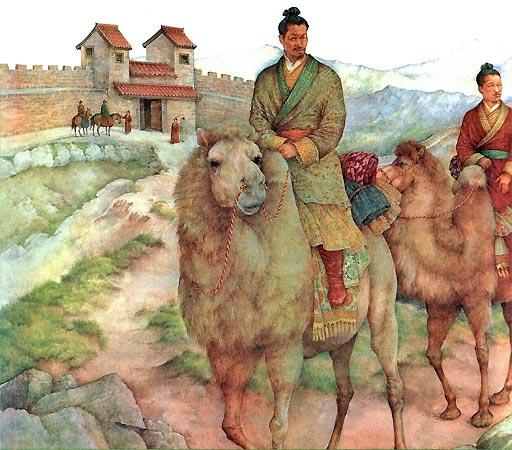 Чжан Цянь - Большое путешествие из Срединной земли в Среднюю Азию