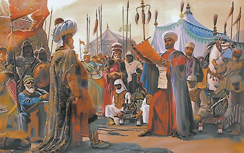 Ибн Фадлан - Путешествие в Восточную Европу