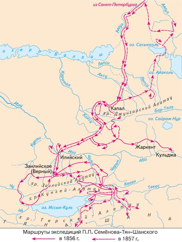 Маршруты экспедиций П.П. Семёнова-Тян-Шанского