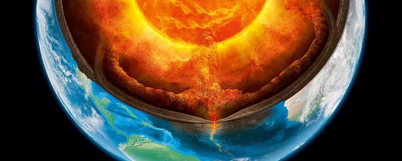 Движение литосферы на Земле
