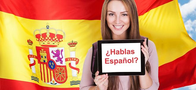 Как найти эффективные курсы испанского языка в Москве