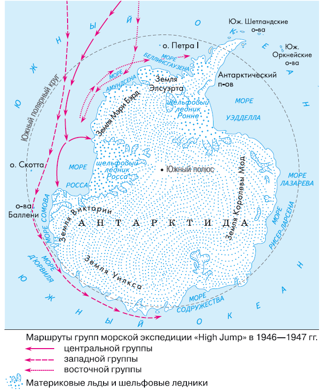 Маршруты групп морской экспедиции High Jump