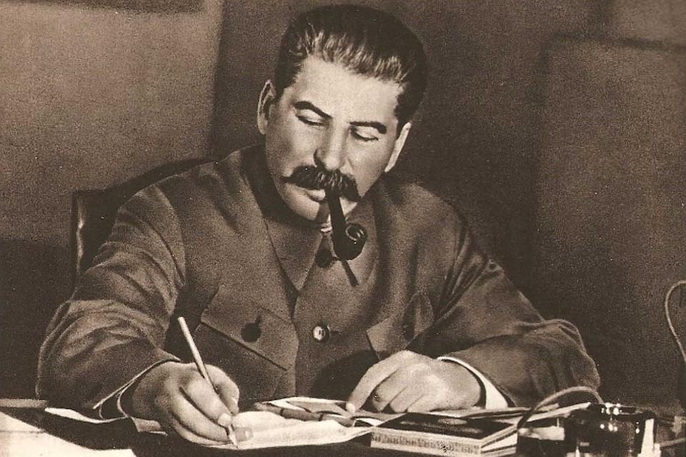 Личные деньги Сталина