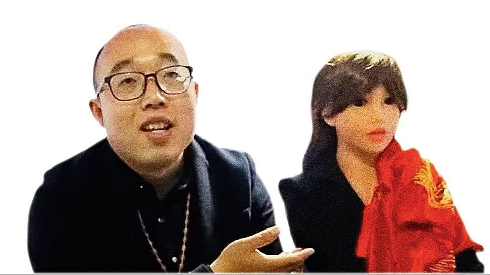 Китаец женился на роботе...