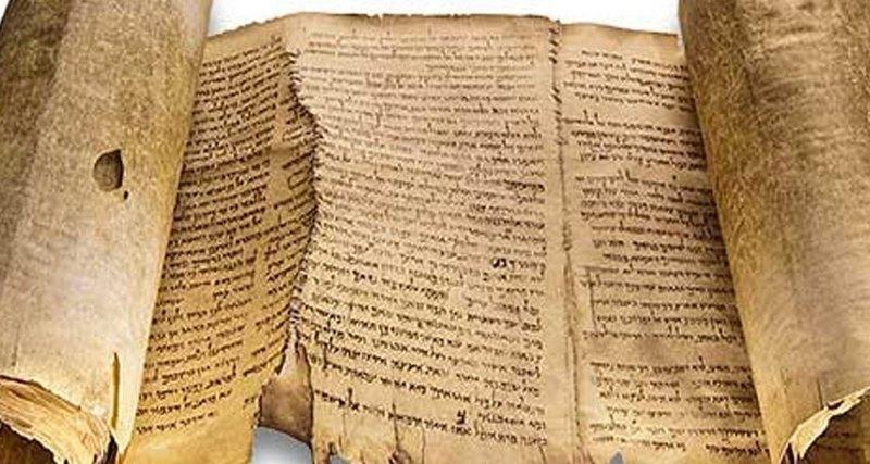 Кумранские рукописи - свитки Мертвого моря