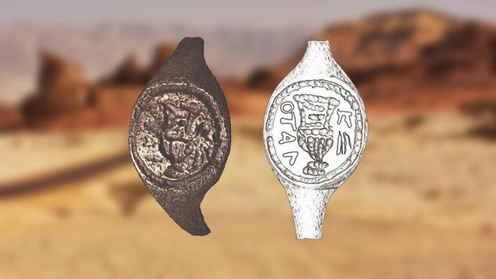 Кольцо Понтия Пилата