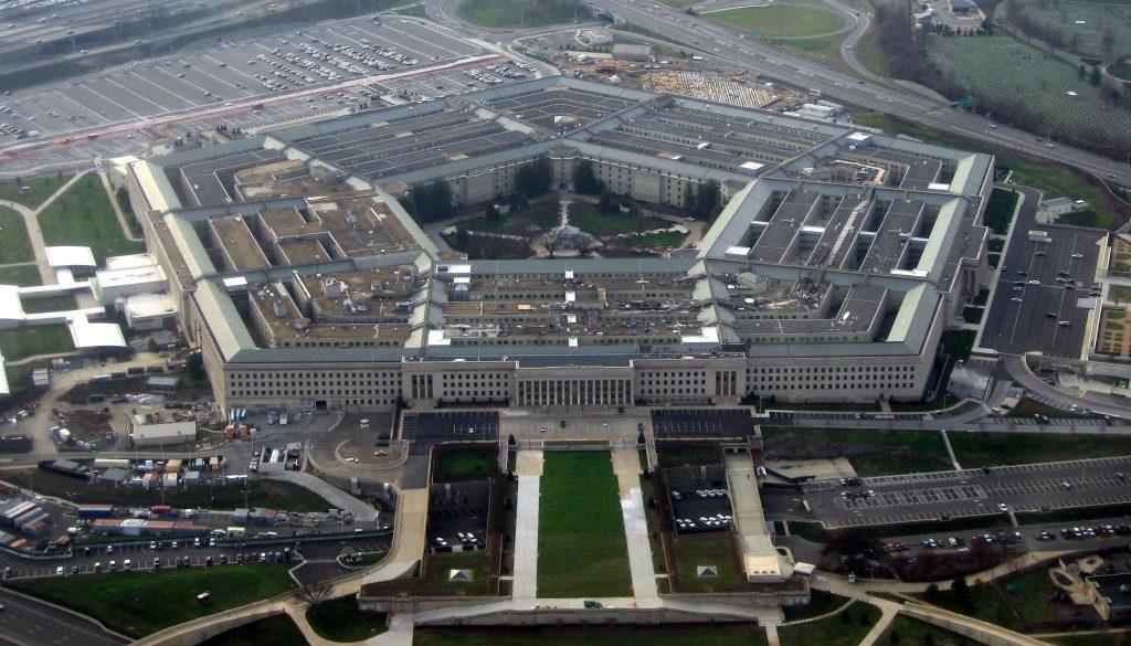 Пентагон: загадочный пятиугольник